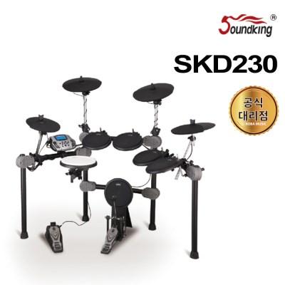 전자드럼 사운드킹 SKD230 디지털드럼
