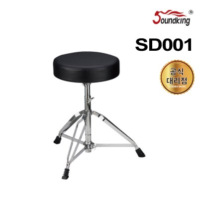 드럼의자 사운드킹 SD001