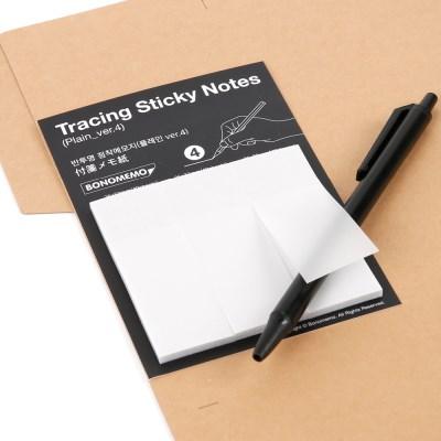 Tracing Sticky Notes-Plain ver.4(반투명 점착메모지-플레인 ver.4)