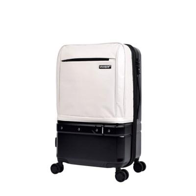 휠팩 모던 확장형 아이보리 20인치 캐리어 여행가방