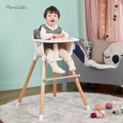 (예약구매) 맘앤리틀 리틀밤 하이체어 식탁의자