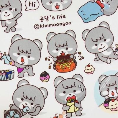 [김문구] 곰달이의 일상 스티커