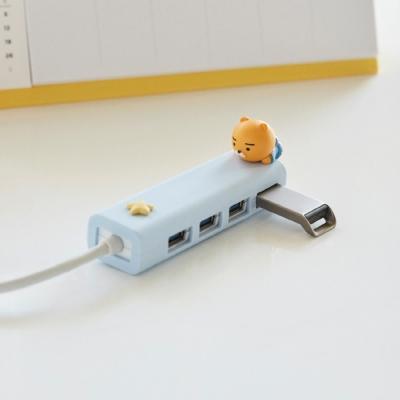 USB 3.0 허브 라이언