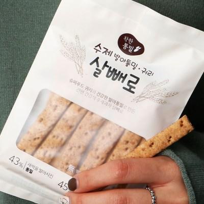 수제발아통밀 귀리스낵 살빼로 70g x 5봉