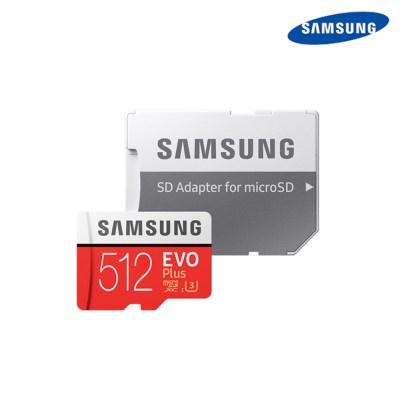 삼성정품 마이크로 SD카드 EVO PLUS 512GB+SD 어댑터 메모리카드