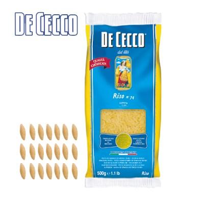 [데체코 DECECCO] 리소 500g_(668326)