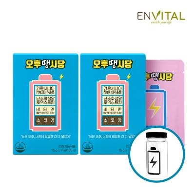 ★전용보틀증정★맛있는 초코다이어트 오후땡시당(2주분/14포