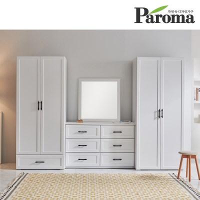 파로마 에시아 심플 옷장세트