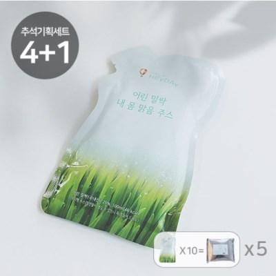 [HEy DAy] 어린밀싹 내몸맑음 주스 (스무디형) 4+1 (9/2 순차 발송)
