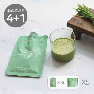 [HEy DAy] 내몸맑음 그린뮤즐리 4+1 기획세트 (9/2 순차 발송)