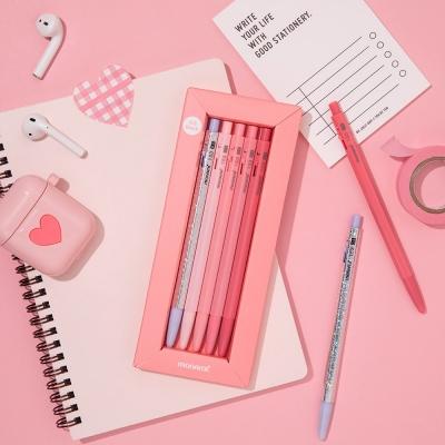 153 핑크 에디션