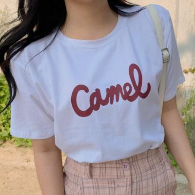 데일리 카멜 면 반팔 티셔츠 (4color)
