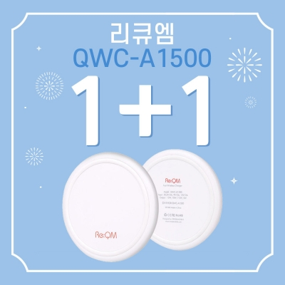 QWC-A1500 15W 패드형 무선충전기 1+1