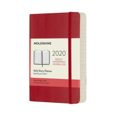 2020데일리/스칼렛레드 소프트 P