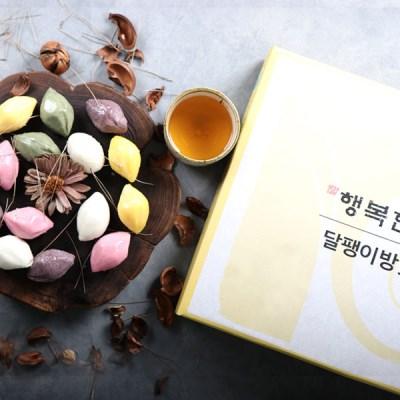 [달팽이 방앗간] 오색 송편 선물세트 1kg+1kg