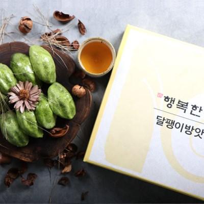 [달팽이 방앗간] 모시 송편 선물세트 1kg+1kg