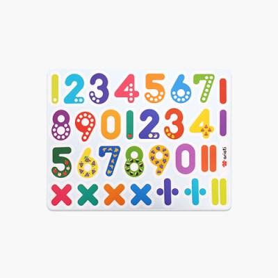OPP 자석글자 -숫자(MTM - N)