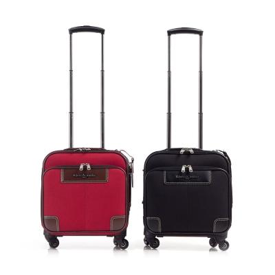 R101 16인치 기내용 캐리어 여행가방 여행용캐리어_(10923010)