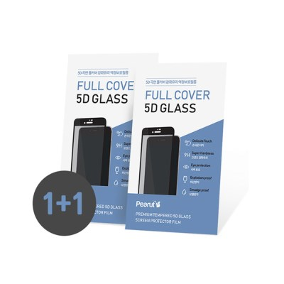 피넛 LG G7/Q9 공용 풀커버5D 강화유리 보호필름 1+1(케이스증정)