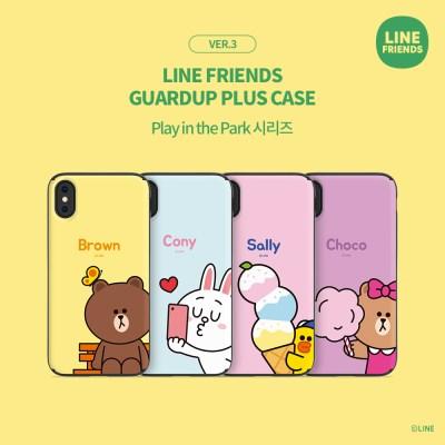 LINE FRIENDS정품 가드업플러스 플레이 인 더 파크 시리즈 ver.3