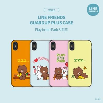LINE FRIENDS정품 가드업플러스 플레이 인 더 파크 시리즈 ver.2