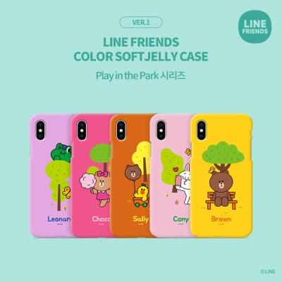 LINE FRIENDS정품 컬러 소프트 젤리 플레이 인 더 파크 시리즈 VER.1
