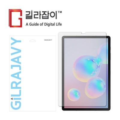 갤럭시탭S6 10.5 저반사 종이질감 강화유리(후면1매+카메라2매 포함)