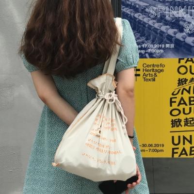 시담백 (Korean poetry bag)