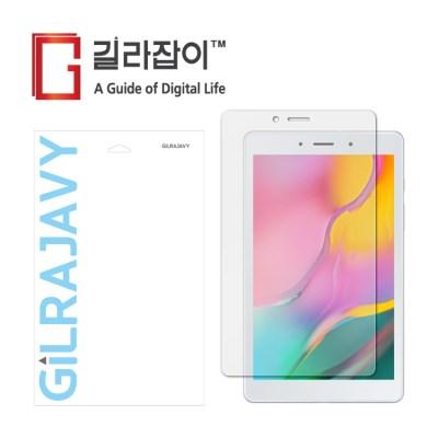 갤럭시탭A 8.0 2019 (SM-T295) 강화유리필름 (후면1매 포함)