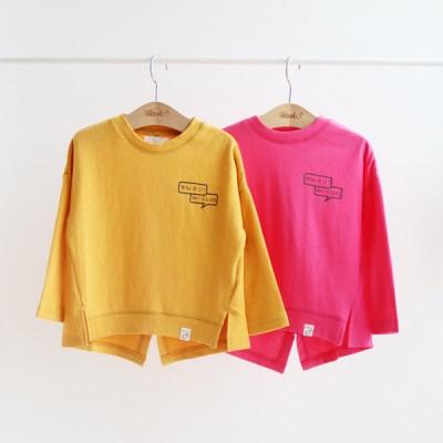 꼬리 아동 티셔츠 IB3CL868U
