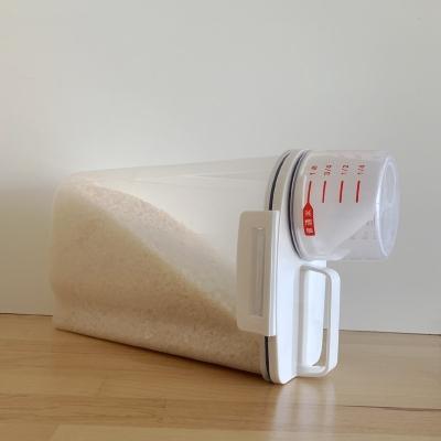 손잡이가 있어 편리한 밀폐 냉장고 쌀통 잡곡통  2kg