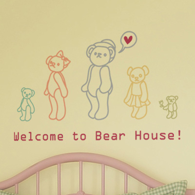 [itstics-sesame pig] Welcome to bear house