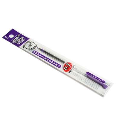 Pilot Hi-Tec-C Coleto Multi Pen Ink-0.3/0.4-바이올렛