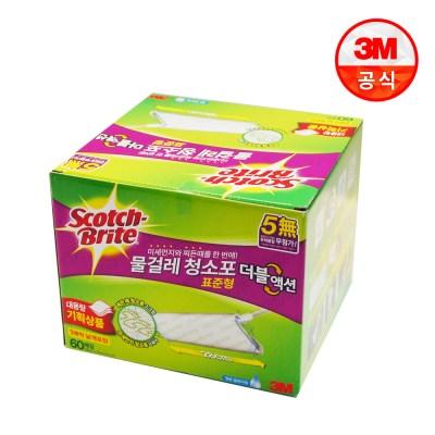 표준형 대용량 더블액션 물걸레 청소포 60매_(100633685)