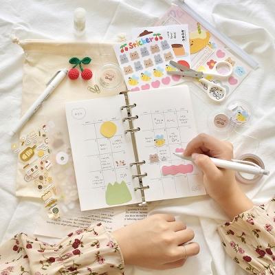 (만년형)String Diary