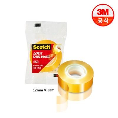 스카치 다용도 테이프 550 리필(12mm x 30m)