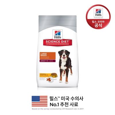 6946HG 강아지 라지브리드 1~5세 15kg