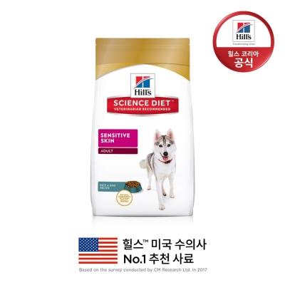 1131HG 강아지 센서티브 스킨 어덜트 1~6세 2kg