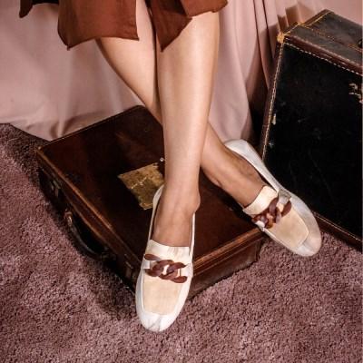 Chain Loafer [beige]