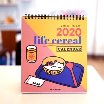 2020 life cereal CALENDAR LH