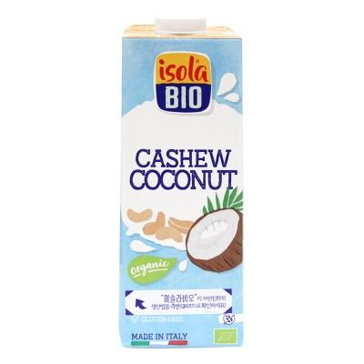 [이솔라비오]유기농 캐슈 코코넛 음료(1000ml)