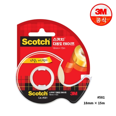 스카치 다용도 테이프 581(18mm x 15m)