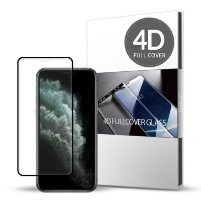 스킨즈 아이폰11프로 4D 풀커버 강화유리 필름 (1장)_(901085516)