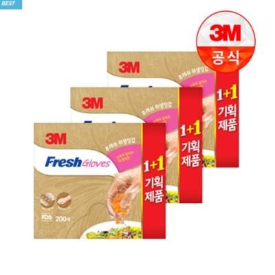 3M 후레쉬 위생장갑 100+100매 3개세트 총 600매