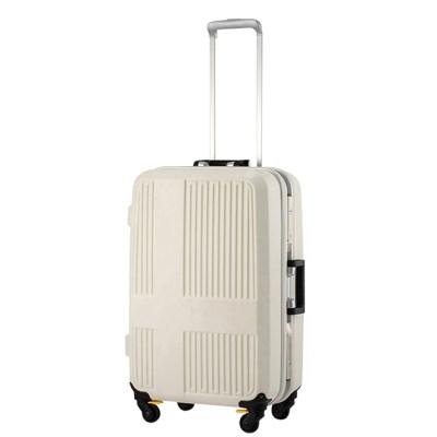 이노베이터 INV575 24인치 대형 여행용캐리어 여행가방_(1009080)