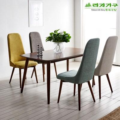 라자가구 오브 빈즈 패브릭원목 식탁의자 NE0104