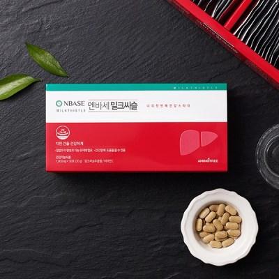 [무료배송] 엔바세 밀크씨슬 (30g 30일분) 간영양제 실리마린