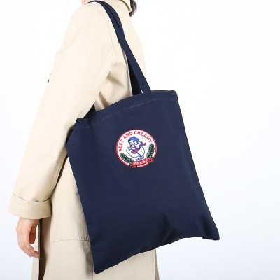 REVIVAL BRICK BAG (NAVY)