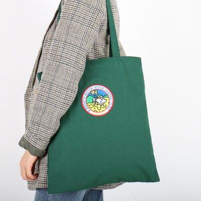 REVIVAL TILSIT BAG (DARK GREEN)