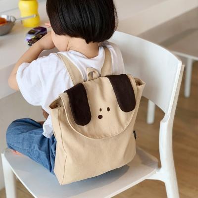 코니테일 버디 유아가방 - 퍼피 (아동가방 유아백팩 키즈 어린이)